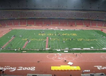 2008 Beijing Olympic Games 5Y solenoid valve debugging site